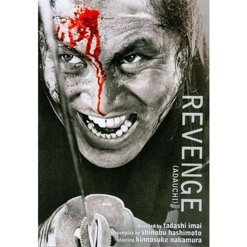 Revenge [DVD] [1964]