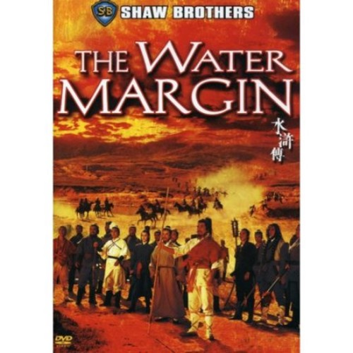 The Water Margin (Special Edition) (dvd_video)