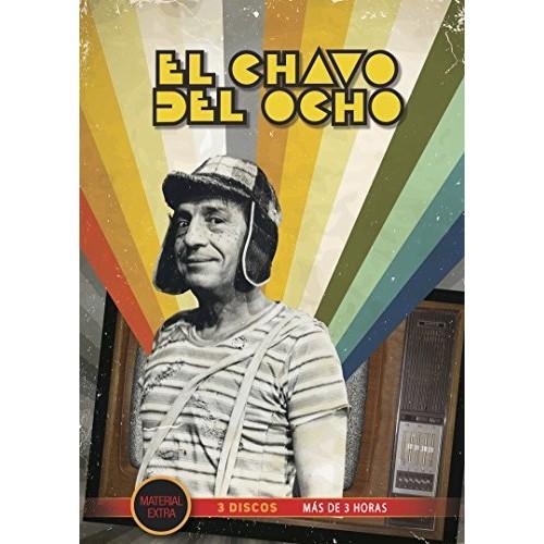 El Chavo Del Ocho (DVD)