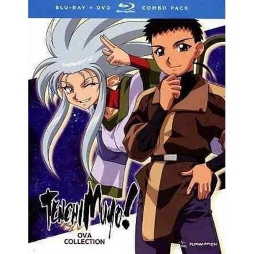 Tenchi Muyo!: OVA Series (2 Discs) (Blu-ray/DVD)
