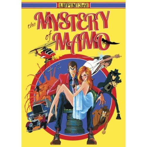 Lupin the 3rd:Mystery of mamo (DVD)