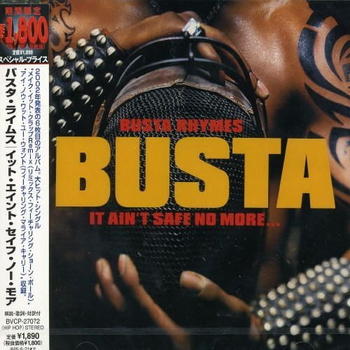 It Ain't Safe No More [Japan Bonus Track] [CD]