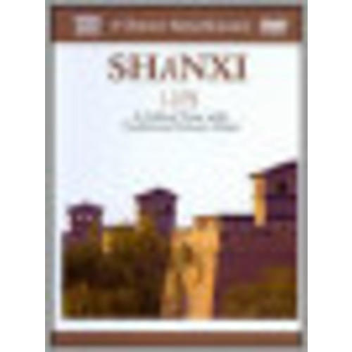 A Chinese Musical Journey: Shanxi [DVD] [2007]