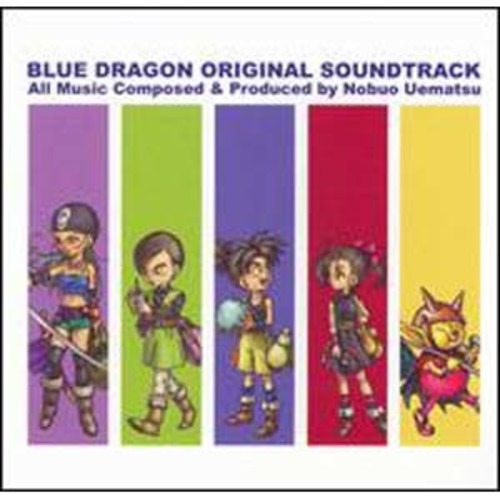 Blue Dragon [Original Soundtrack] Original Game Soundtrack Audio Compact Disc