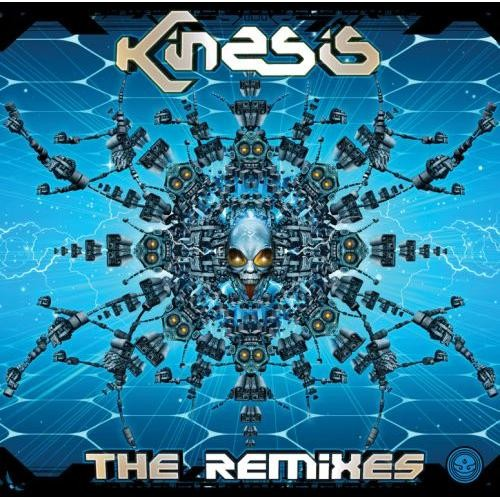 The Remixes [CD]