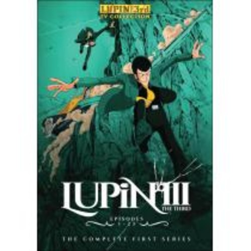 Lupin the 3rd: The Complete First Season [3 Discs] [DVD]