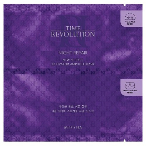 MISSHA Time Revolution Night Repair New Science Activator Ampoule Mask (T-Zone Mask 15ml, V-Zone Mask 18ml)