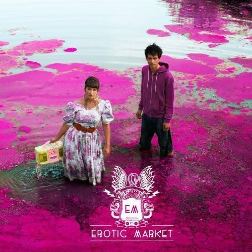 Erotic Market (Ep) (Vinyl)
