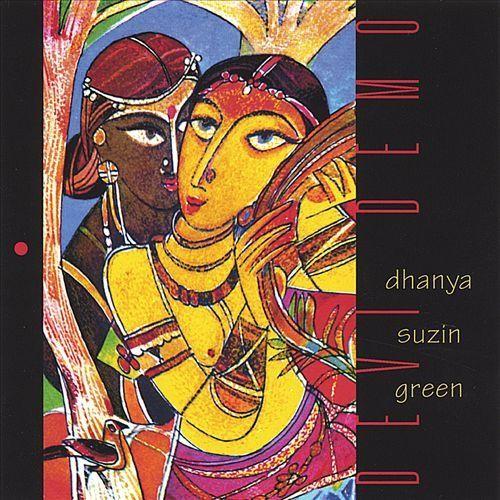 Devi Demo [CD]
