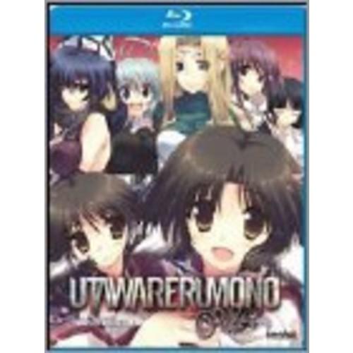Utawarerumono Ova: Compete Collection [Blu-ray]
