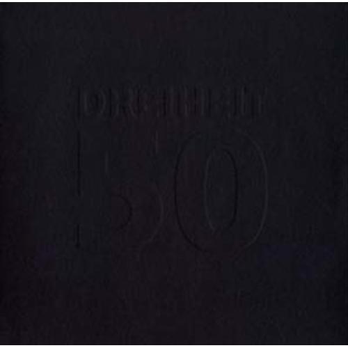 Dreiheit [12 inch Vinyl Single]