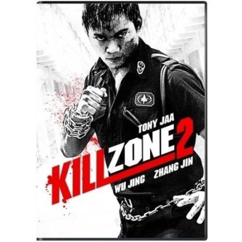 Well Go Usa Inc Kill Zone 2