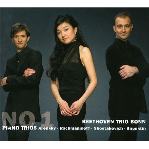 Piano Trios No. 1: Arensky, Rachmaninoff, Shostakovich, Kapustin [CD]