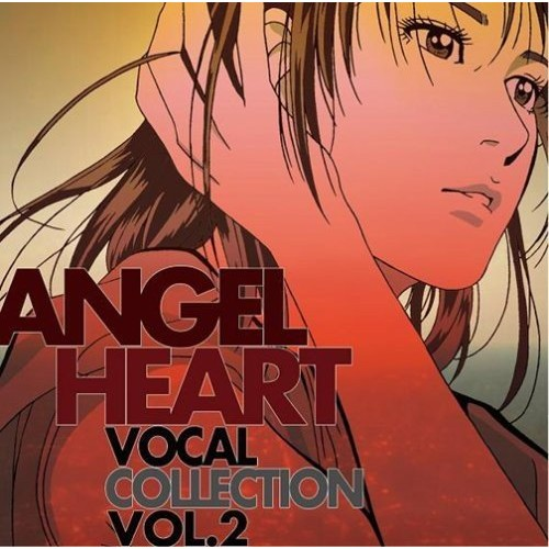 Angel Heart Vocal Collection 2