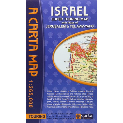 Carta's Israel Super Touring Map