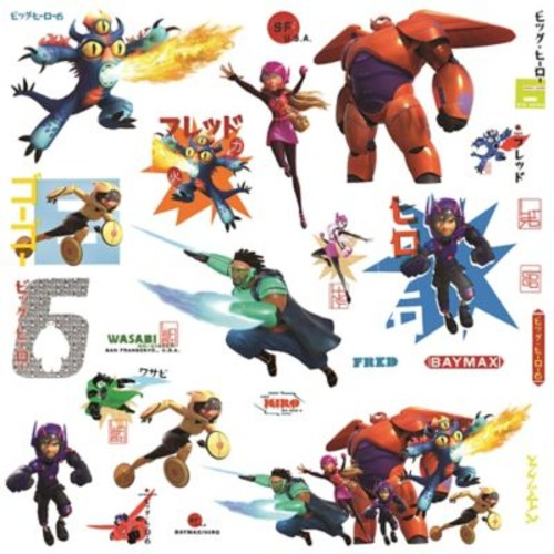 Disney Big Hero 6 Wall Graphix Peel and Stick Giant Wall Decals