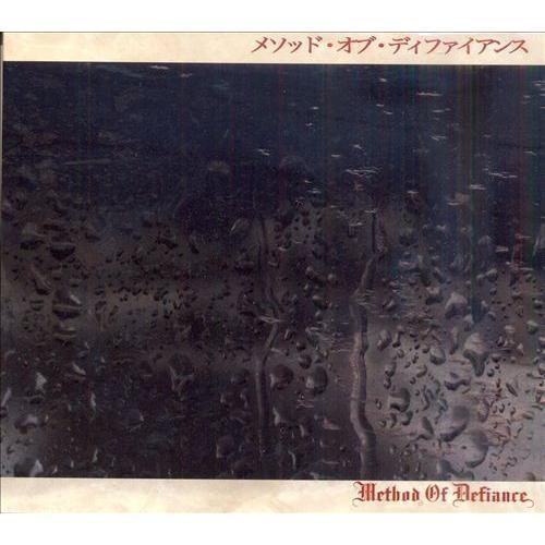 Nihon [CD]