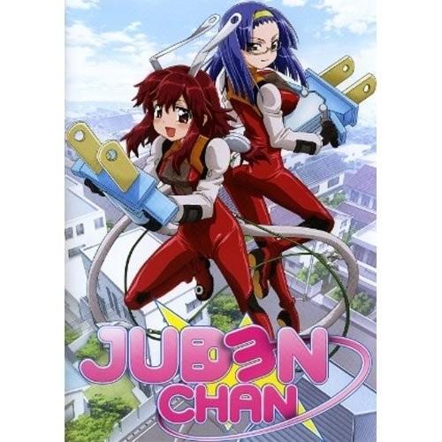 Juden Chan (2 Disc) (DVD)
