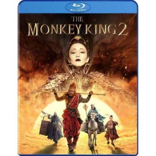 The Monkey...