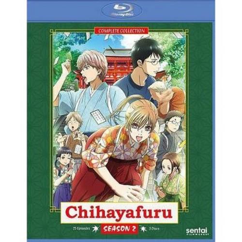 Chihayafuru:Season 2 (Blu-ray)