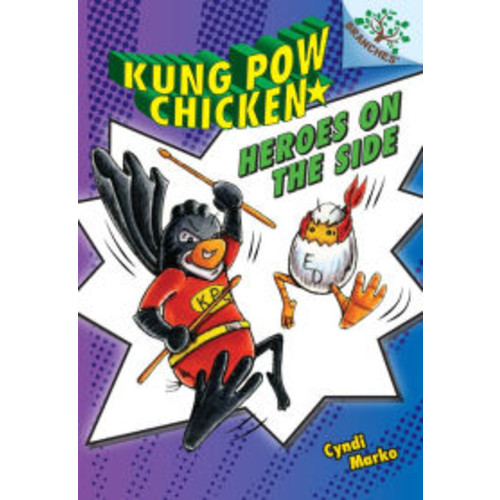 Heroes on the Side (Kung Pow Chicken Series #4)