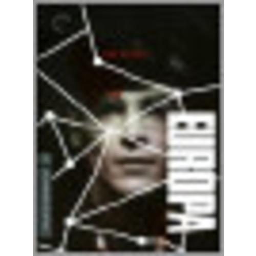 Europa [WS] [Criterion Collection] [DVD] [1991]