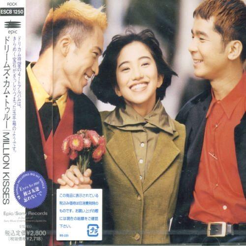 Million Kisses [CD]