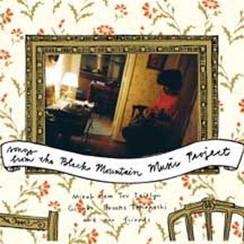Songs From The Black Mountain CD (2003)