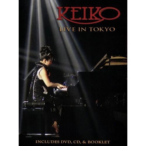 Live in Tokyo [Video] [CD & DVD]