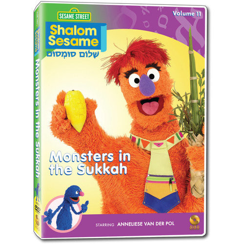 Shalom Sesame: Monsters in the Sukkah [DVD]