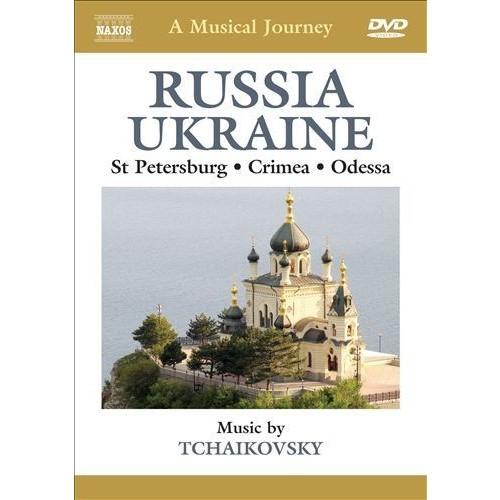 Tchaikovsky: Symphony No. 6 [DVD]