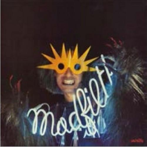 Madfilth - Madfilth (Vinyl)
