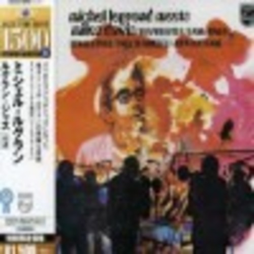 Legrand Jazz (Japan) - CD