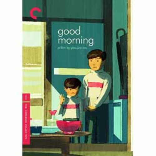 Good Morning (Criterion Collection) [DVD]