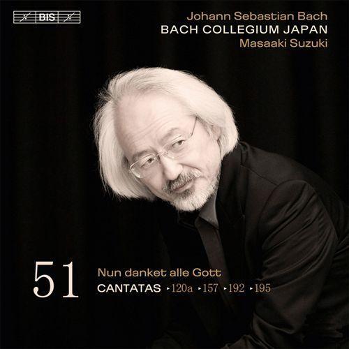 Cantatas 51 (Hybr) - CD