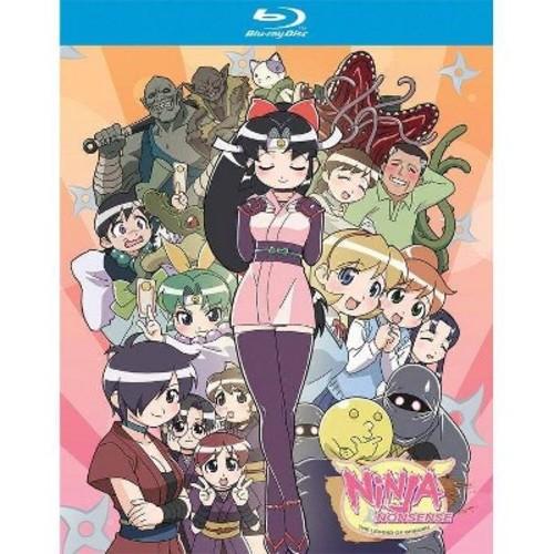 Ninja Nonsense:Blu Ray Collection (Blu-ray)