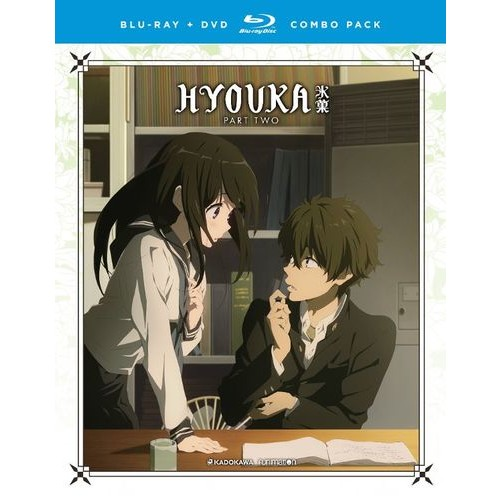 Hyouka: The Complete Series - Part Two [Blu-ray] [4 Discs]