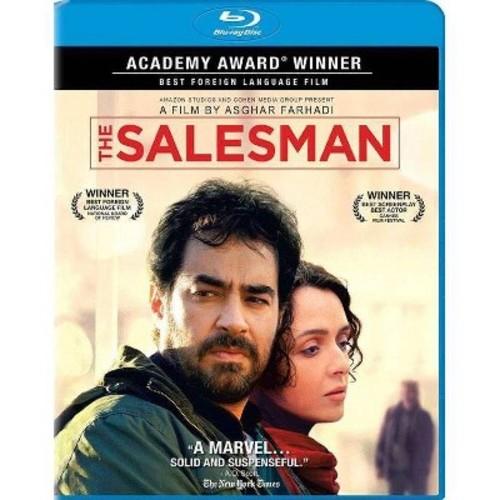 Salesman (Blu-ray)