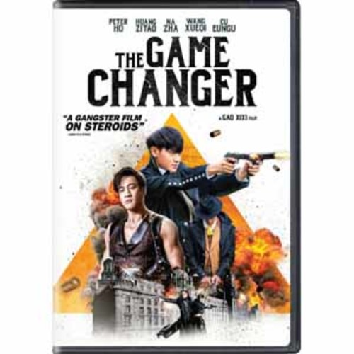 The Game Changer [DVD]