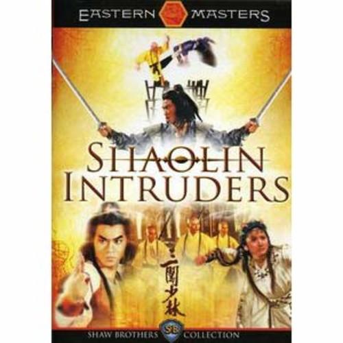 Shaolin Intruders [Special Edition] WSE DD5.1/DDM2.0