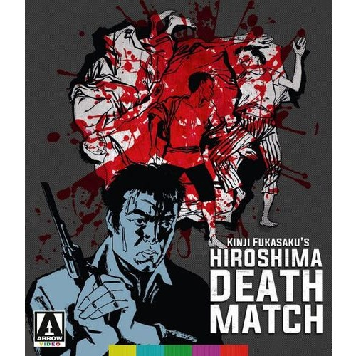 Battles Without Honor and Humanity: Hiroshima Death Match [Blu-ray/DVD] [2 Discs] [1973]