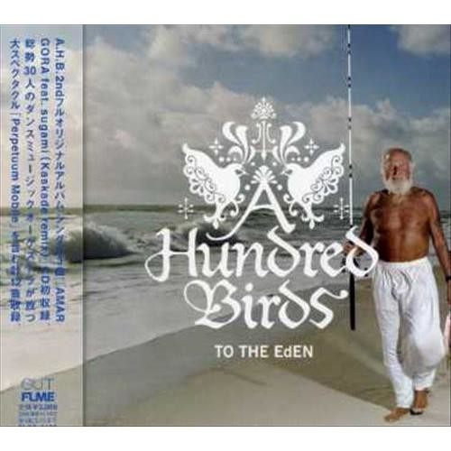 To the Eden [CD]