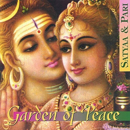 Garden of Peace [CD]