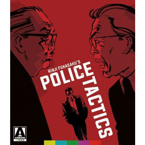 Battles Without Honor and Humanity: Police Tactics [Blu-ray/DVD] [2 Discs] [1974]