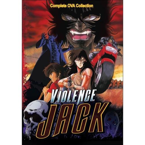 Violence Jack: Complete OVA Series [DVD]