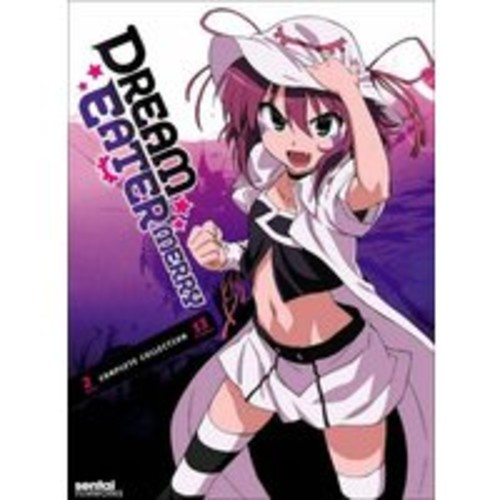 Dream Eater Merry: The Complete Collection (2 Discs) (dvd_video)