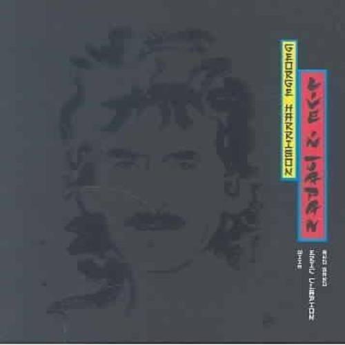 George Harrison - Live In Japan