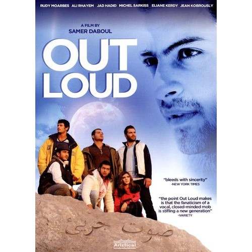 Out Loud [DVD] [2011]