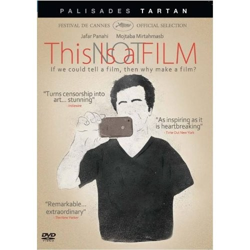 This Is Not a Film (DVD)