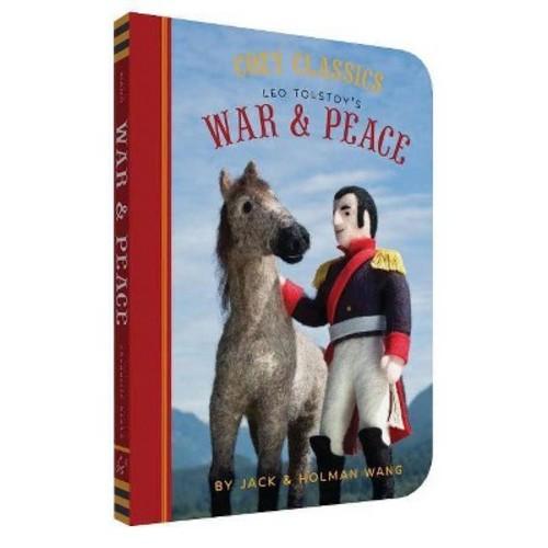 War and Peace (Hardcover) (Jack Wang)